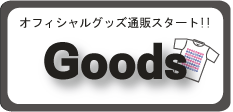 goodcoming_goods